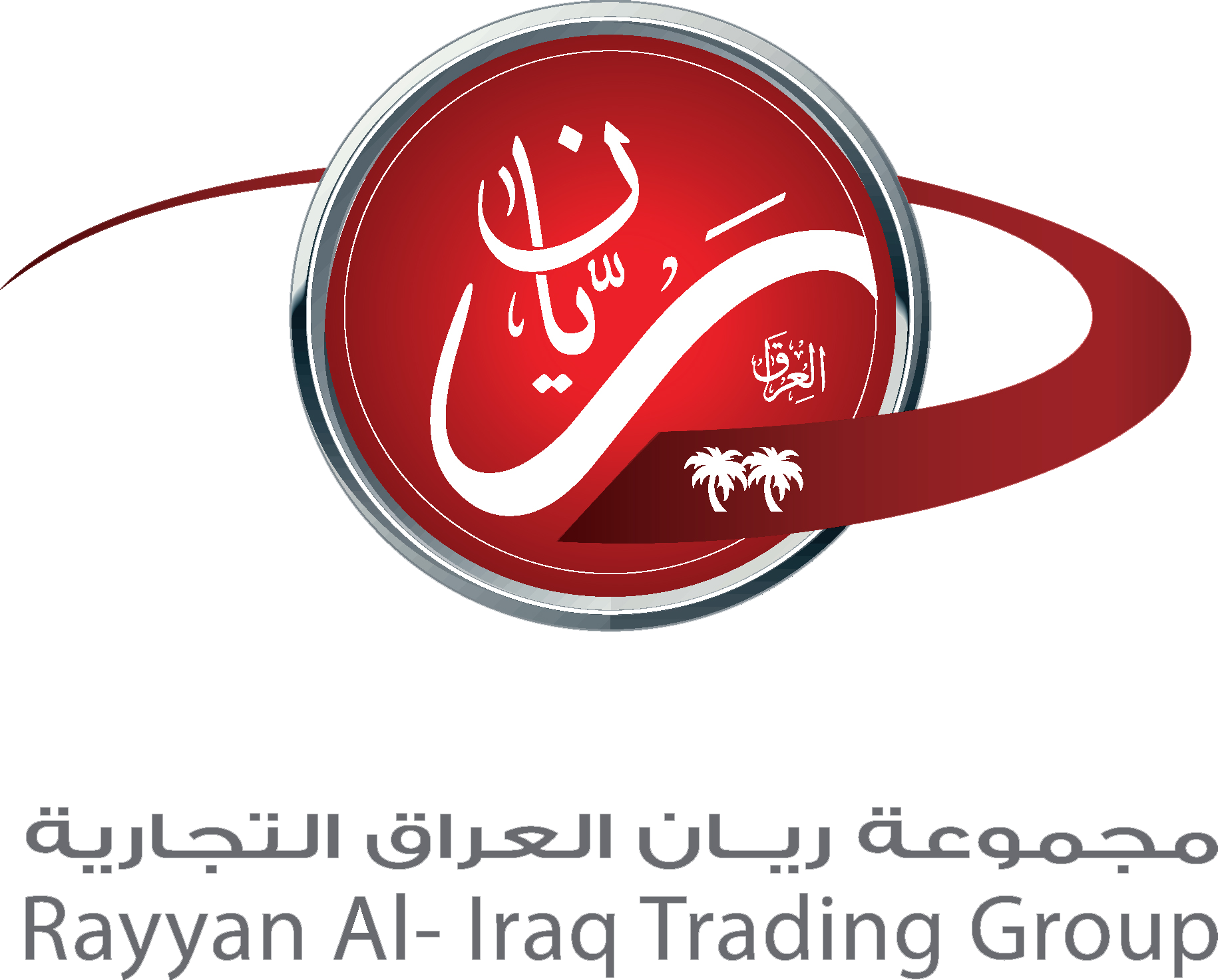 Rayyan Group :: Home